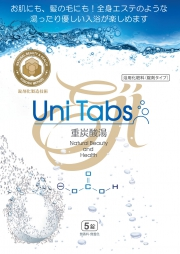 Таблетки для ванн и душа UNITABS